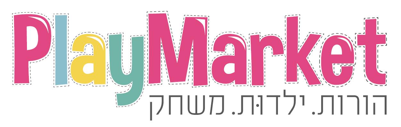 משחקיית בוטיק וג'ימבורי בעפולה – PlayMarket (פליימרקט)